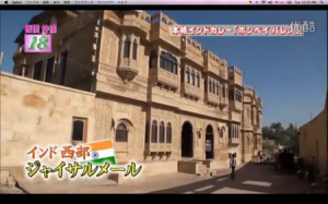 Hotel Tokyo Palace in Japanese TV 20120211